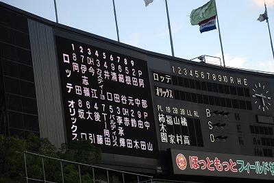20110928_2.jpg