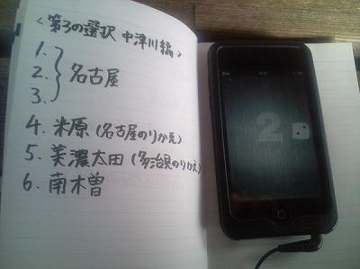 20110412_4.jpg
