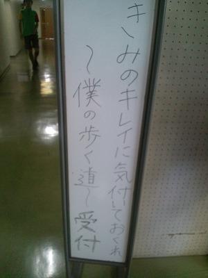 20110702_1.jpg