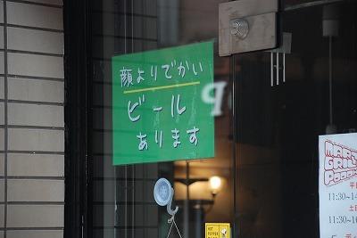 20110707_2.jpg
