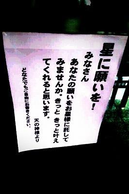 20110715_1.jpg
