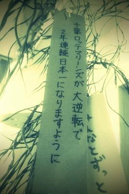 20110715_2.jpg