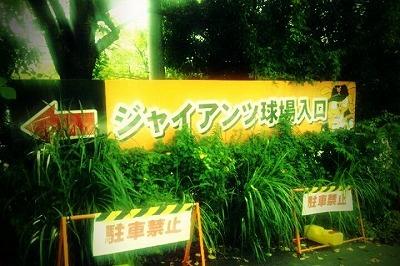 20110904_3.jpg