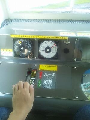 20110905_7.jpg
