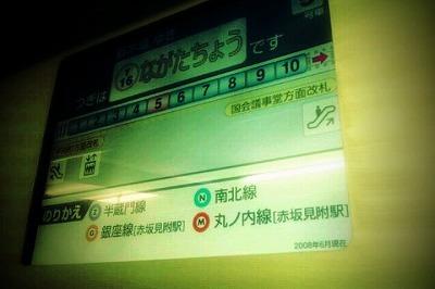 20110906_2.jpg