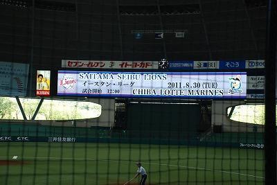20110906_7.jpg