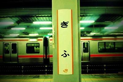 20110908_4.jpg