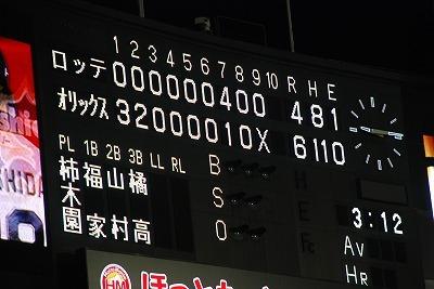 20110928_5.jpg